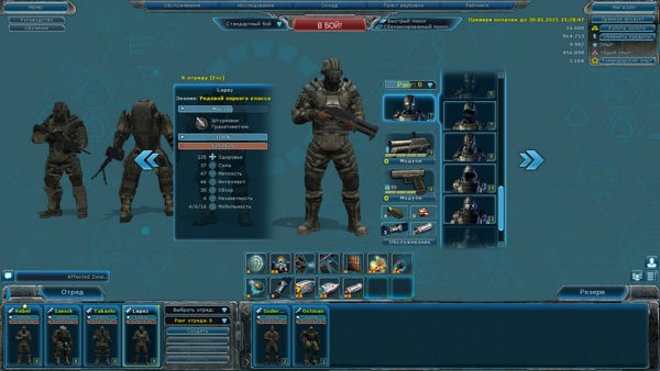 Affected Zone Tactics - скриншот