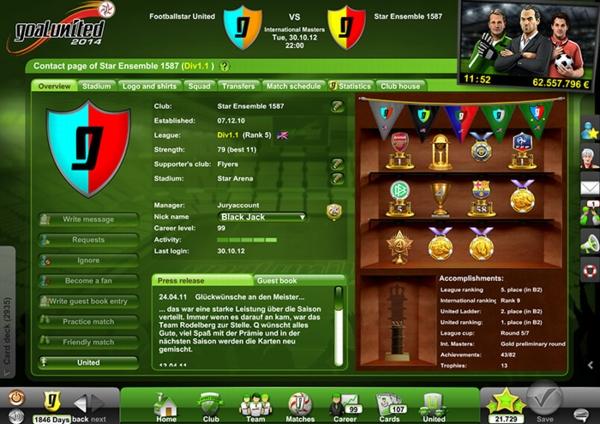 Goal United - скриншот