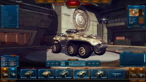 Metal War Online - скриншот 3