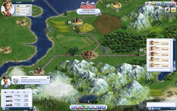 Онлайн игра Rail Nation - скриншот 2