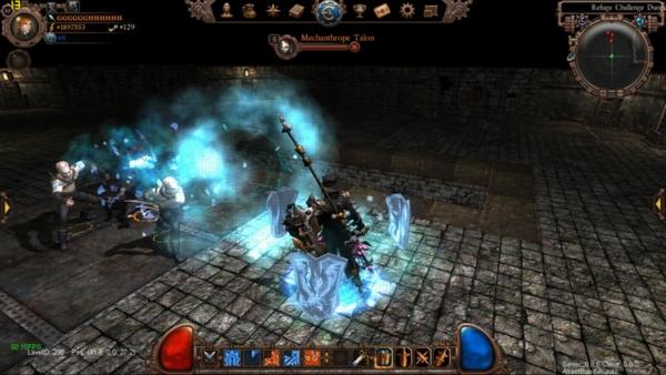 Онлайн игра Пароград - скриншот 2