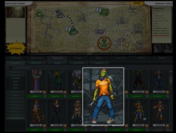 Онлайн игра Полный Пи - скриншот