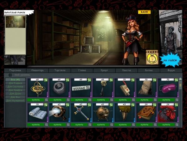 Онлайн игра Полный Пи - скриншот 2