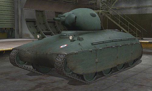 танк AMX 40