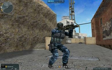 CrossFire - скриншот