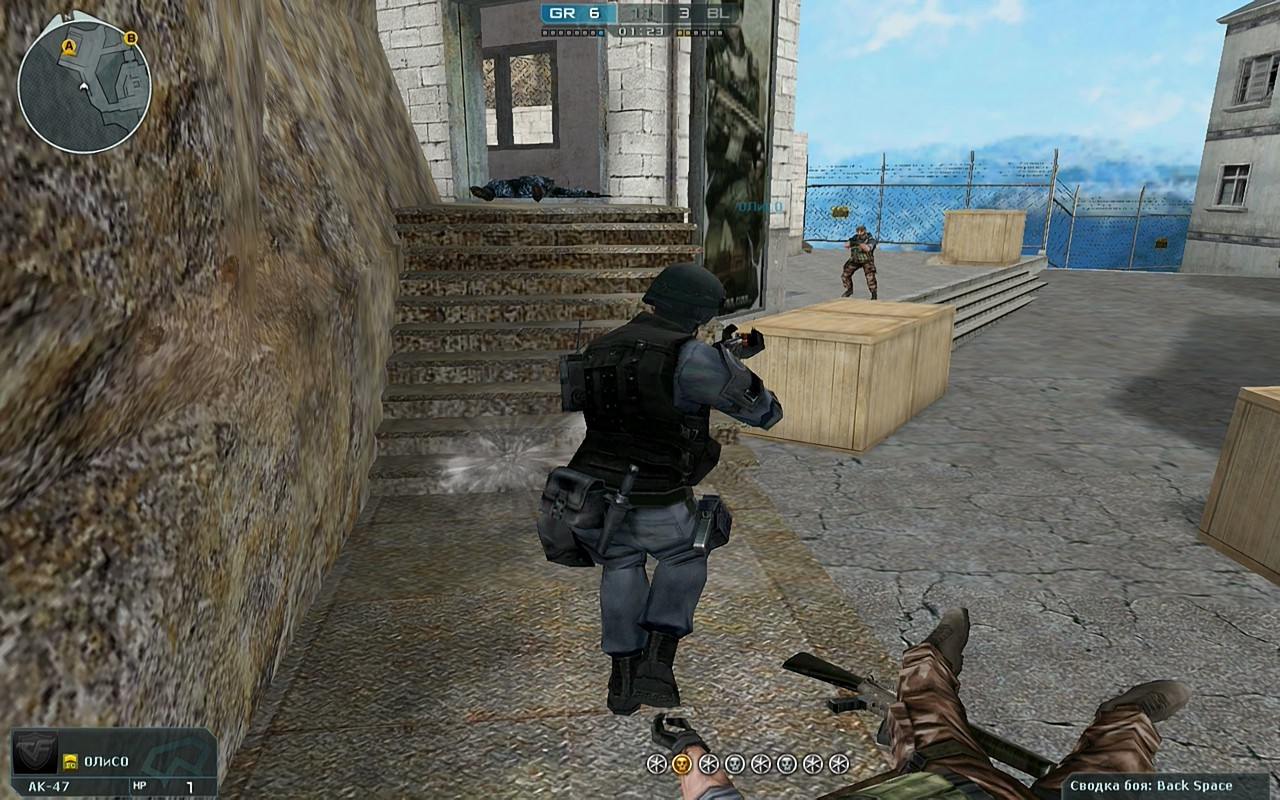 CrossFire - скриншот 2