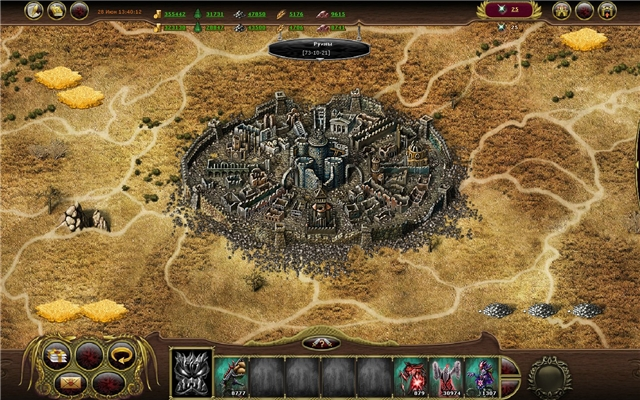 My Lands - скриншот 2
