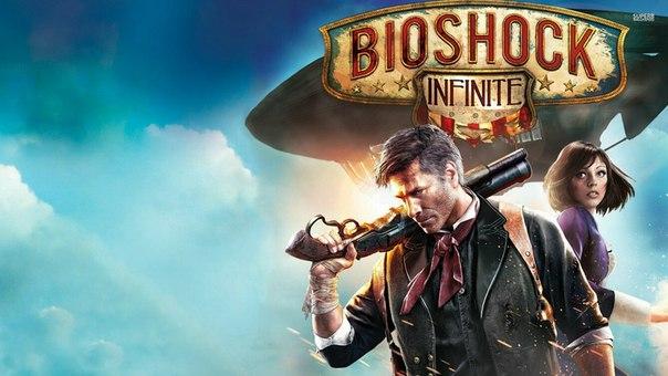 Bioshock Infinite - третья игра серии