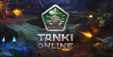 Игры похожие на Танки Онлайн